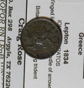 Greece-1834-Ionian-Islands-Lepton-silver-I0370-combine-shipping