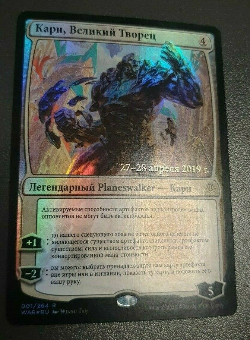 Russian Foil Karn, the Great Creat Promo MTG NM War of the Spark