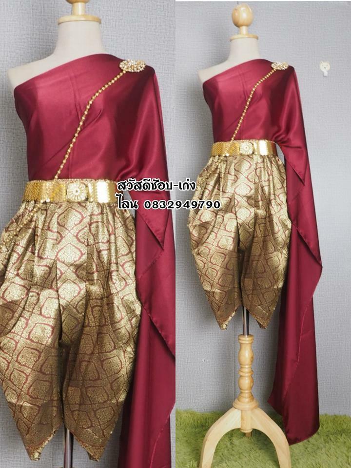 New Red Bridesmaid Wedding Dress Dress Dress Ramthai Traditional Women Loincloth Shawl Sabi 6820c4