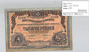 Russia South 1000 Rouble 1919 N° 030 Pick S 424 B-