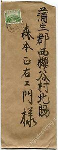 1926-Giappone-Storia-Postale-Antica-Busta-Manoscritta-con-Contenuto-Japan-Cover