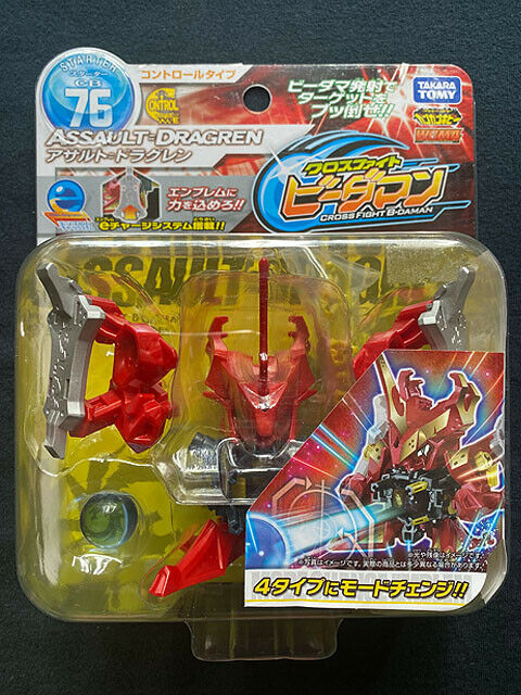Takara 2012 Cross Fight B-Daman CB-72 Starter Rising Dracyan Model Figure Japan