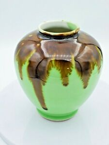 Vintage  Pottery  Green Drip Vase 5'' T ~ 4.5'' W~1.75'' Top
