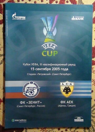 Programs FC Zenit Saint Petersburg AEK Greece 2005, ultra rare