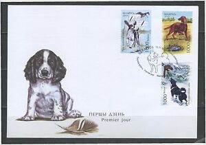 2010. Belarus. Dogs. Hounds. FDC