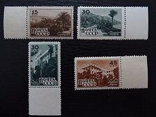 Sowjetunion Mi 1041-1044 ** Seitenrand , Sc 1052-1055 MNH , Kurorte
