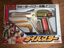 Brand New in box Power Ranger Dai Ranger Water Gun Daibaster Toy 1993 Yutaka