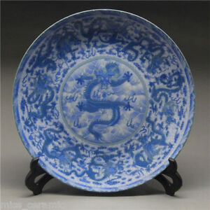 8-034-Chinese-Blue-and-white-Porcelain-painted-Kowloon-Plate-Qianlong-Mark