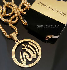 """Gold Stainless Steel Allah muslim Pendant & 24"""" Round Box Chain Necklace 103G"""