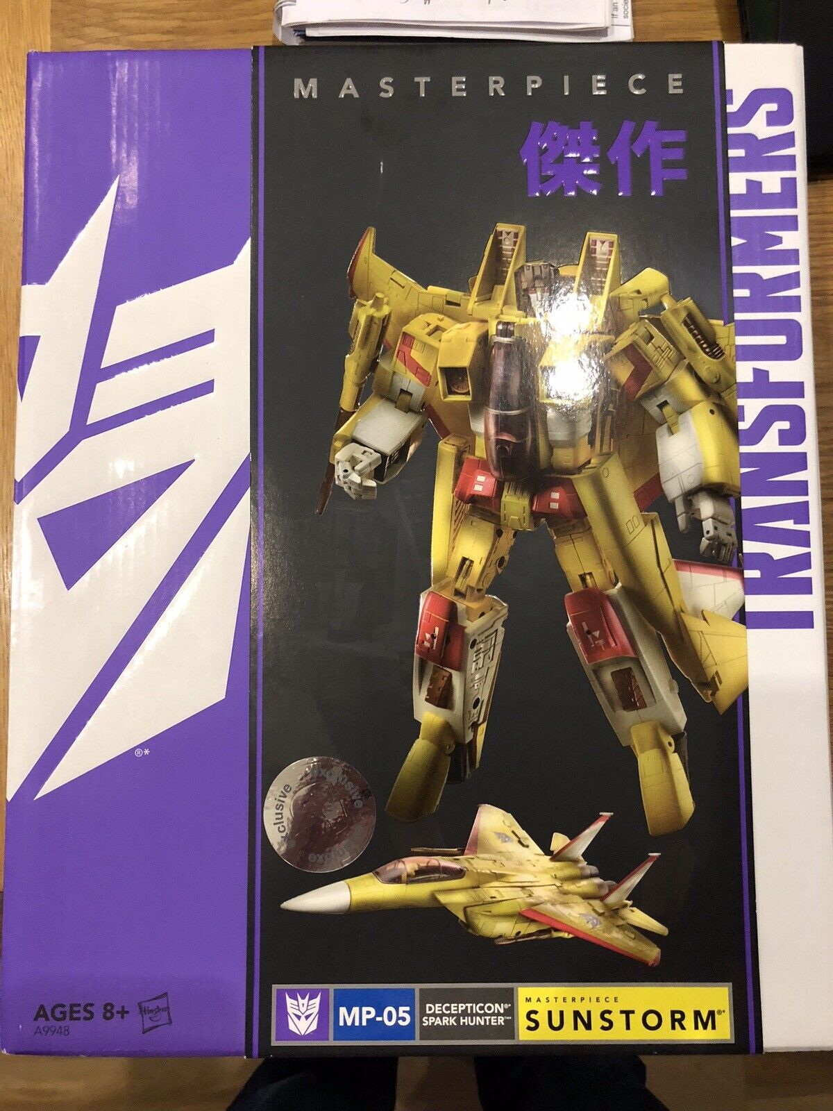Transformers Habro Masterpiece Sunstorm Misb MP-05