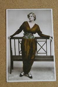 Vintage-Postcard-Gladys-Cooper-Art-Deco-Nouveau-Actress-Rotary-1918