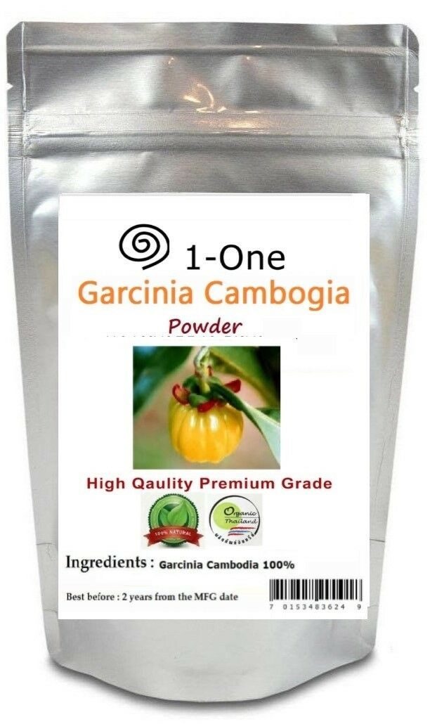 30 G Garcinia Cambogia Powder Hca Hydroxyctric Acid Diet Weight