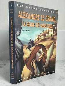 I-Manuscronautes-2-Alexandre-Il-Grande-E-La-Regina-Delle-Amazone-Jean-Malye-2004