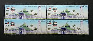 Melaka-amp-Jogja-City-Of-Museums-Malaysia-2014-Tourist-Building-stamp-block-4-MNH