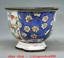 miniature 6 - 6-2-034-Qianlong-Marque-Vieux-Chinois-Cloisonne-Email-Fleur-Oiseaux-Peche-Pot-Jar