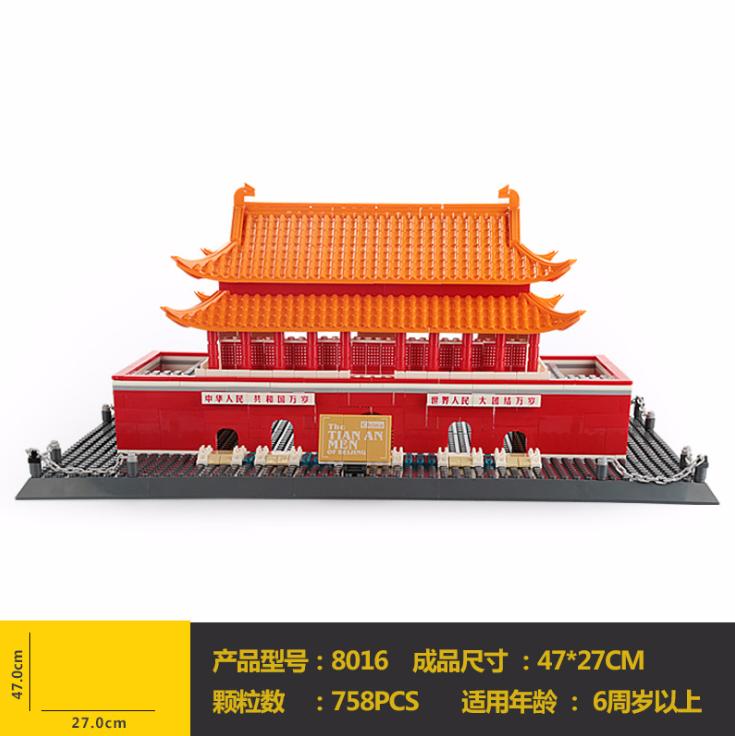 WANGE8016 Baukasten Weltberühmtes Gebäude Eiffelturm Tiananmen Modelll Geschenk
