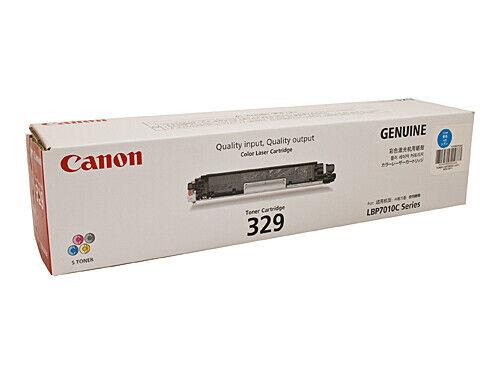 Canon Cart 329 Cyan Toner Cartridge CART329C For Canon LASER SHOT LBP7018C New