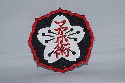 "4/"" P1214 Martial Arts Jiu-Jitsu Flower Okinawa Patch"