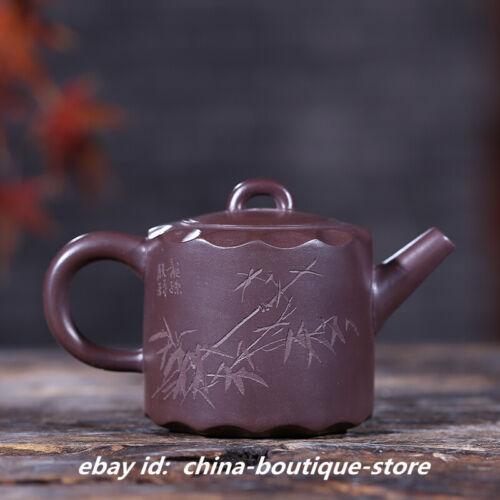 Chinese Yixing Zisha Pottery 190cc Purple Clay Teapot Handmade Bamboo Pot 高心印壶