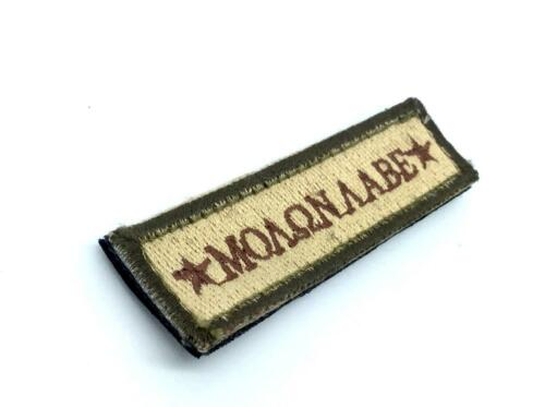Molon Labe Stars Tan Embroidered Airsoft Patch