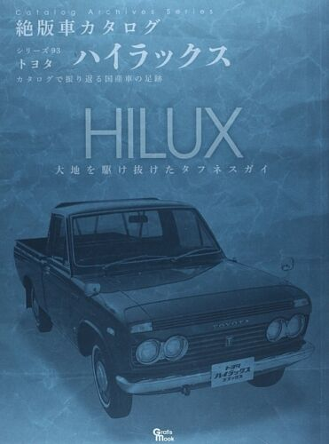 TOYOTA Hilux Japanese Classic Car All Models Catalog Archive Data Book