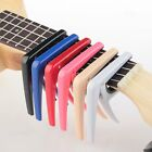 Trigger Quick Change Key Clamp Capo For Ukulele Acoustic Electric Classic Guitar