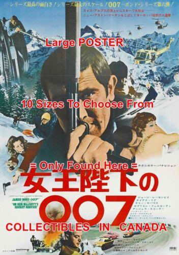 """ON HER MAJESTY/'S SECRET SERVICE 1969 James Bond = MOVIE POSTER 10 Sizes 18/""""-5 FT"""