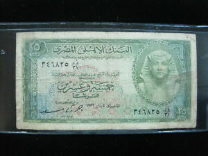 Egypt-25-Piastres-1956-P28-Egyptian-Sharp-40-Bank-Currency-Money-Banknote