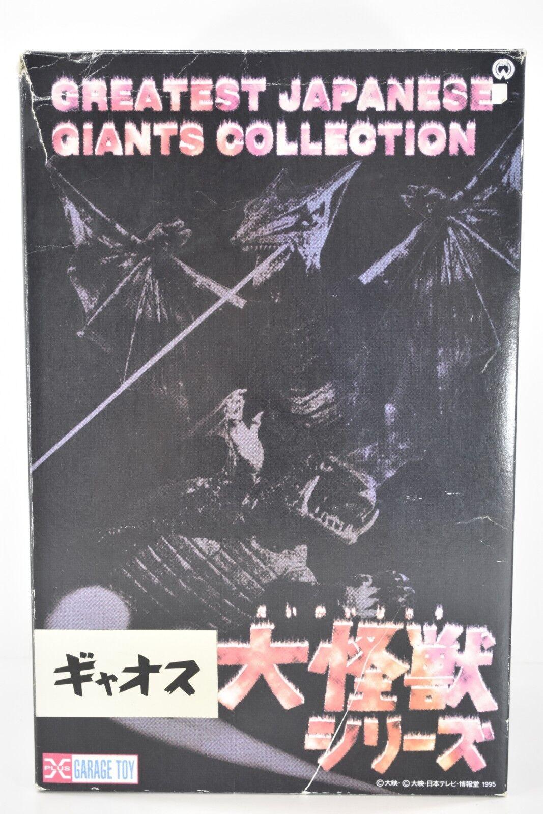 X-plus gyaos garage spielzeug - 8.abbildung harz godzilla limited edition japan 1995