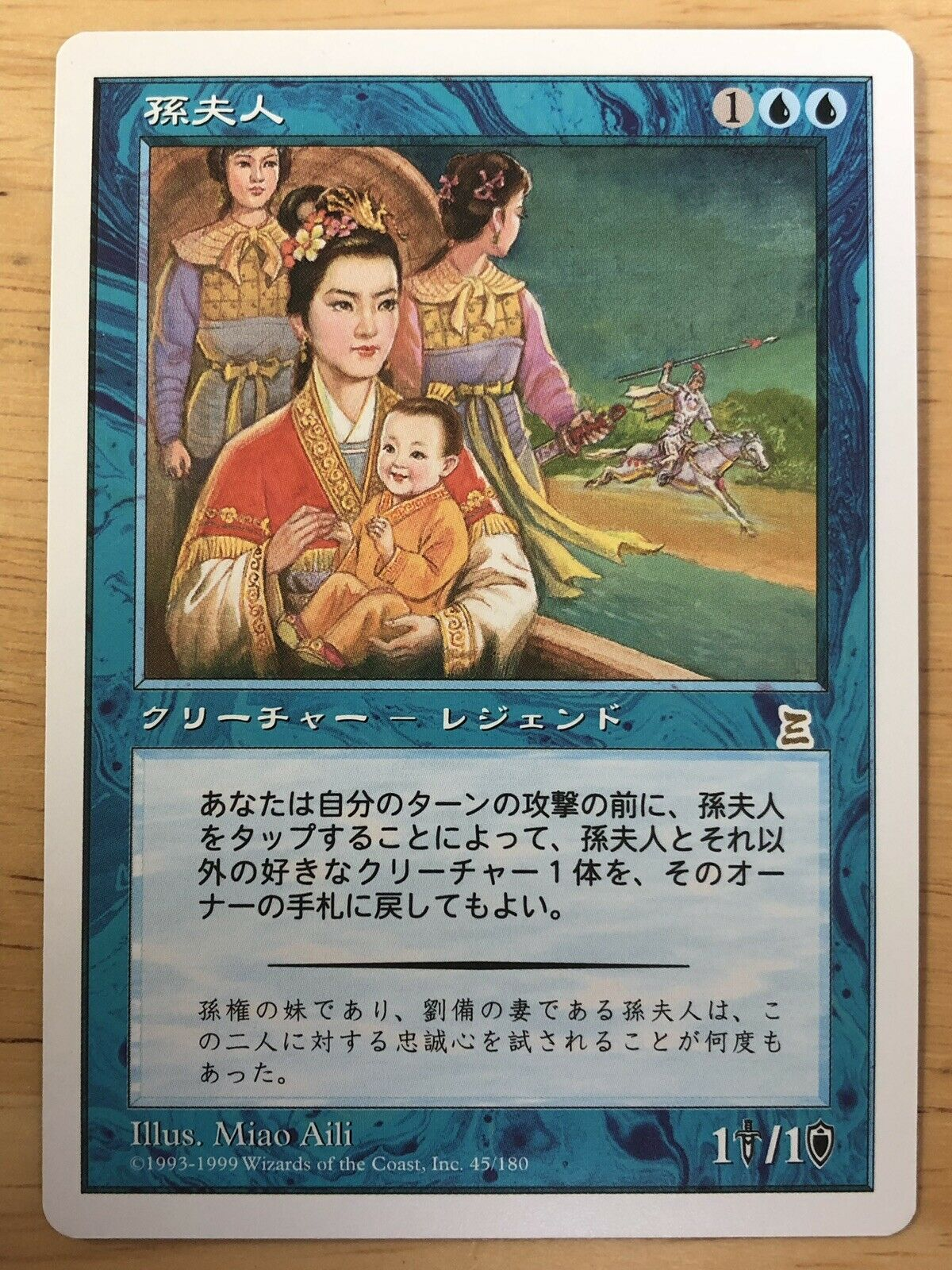 Lady Sun Japanese Portal Three Kingdoms P3K mtg NM