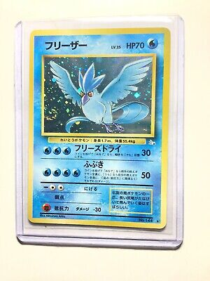 144 Pokemon Card Japanese Holo Articuno WOTC Fossil 1997 No UK Seller.