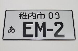 Black Dc2 JAPANESE LICENSE PLATE TAG JDM Japan 94-01 integra 2 door coupe