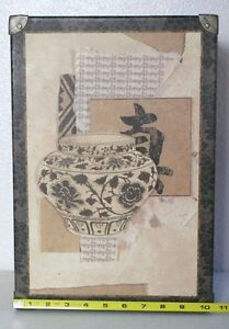 """ANTIQUE BOX repro Chineese look metal corners sturdy large 15"""" x 10"""" x 8"""""""