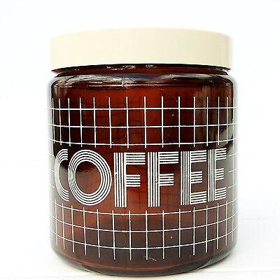 Vintage Retro 1970s Brown Glass Coffee Storage Jar