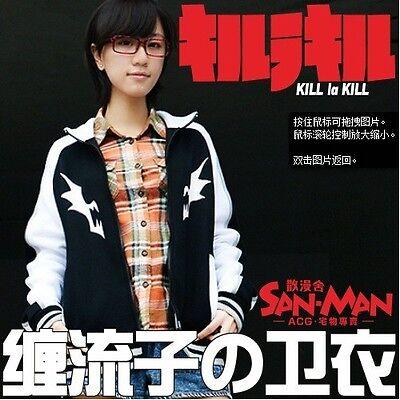 KILL LA KILL Cosplay Costume Ryuko Matoi Clothing Pure Cotton Jacket Coat Hoodie