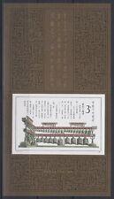 China 1987 ** Bl.42 Glockenspiel Chime Bronze [sq5211]