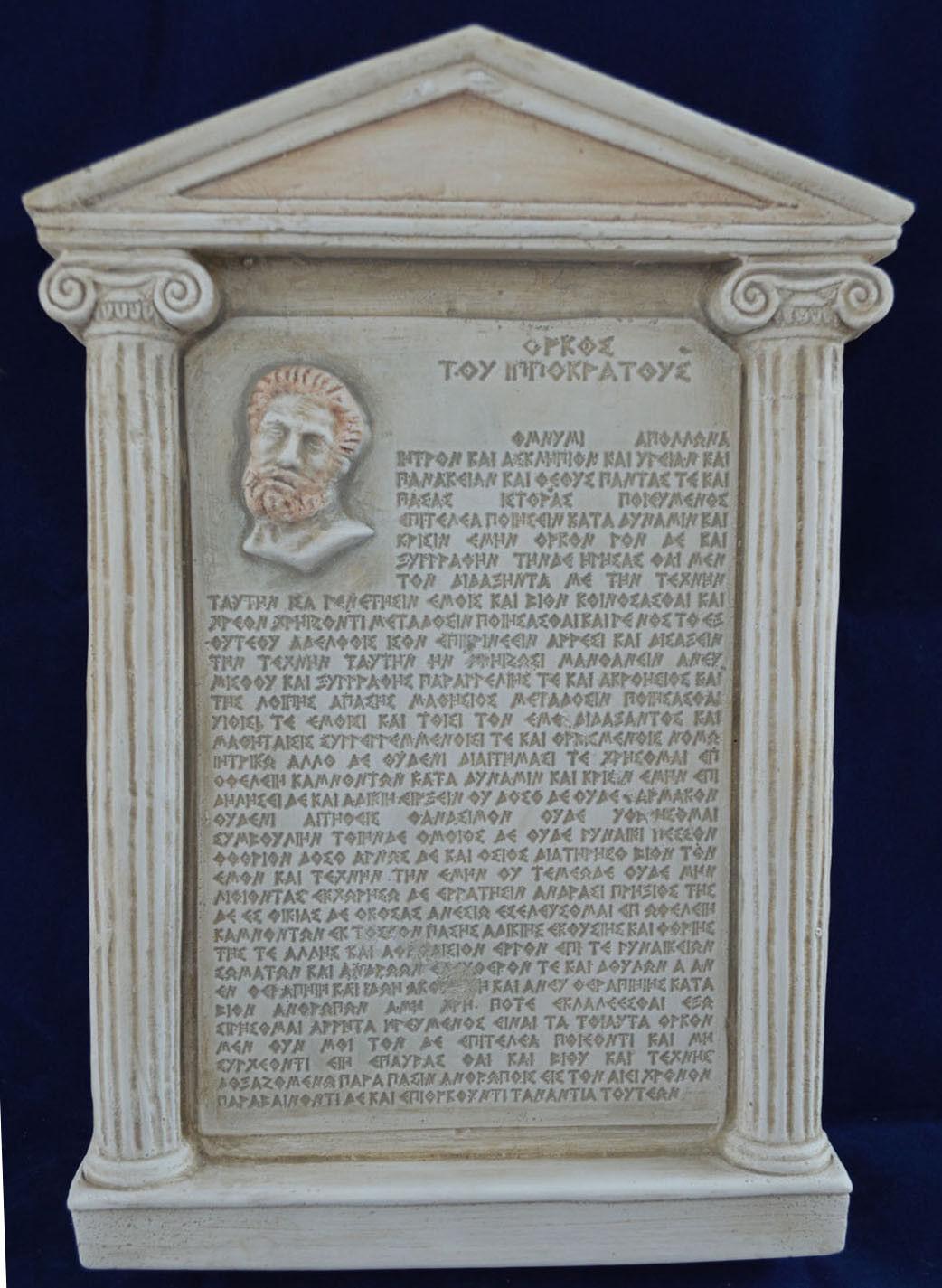 Juramento Hipocrático en el idioma griego antiguo escultura de alivio