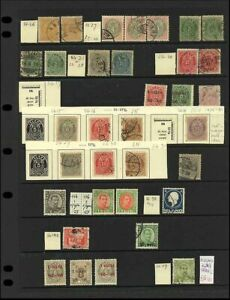 Iceland-1876-1950-interesting-range-of-issues-from-early-numerals-King-Stamps