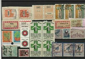 Revenue Fiscal and poster Stamps Ref 14085