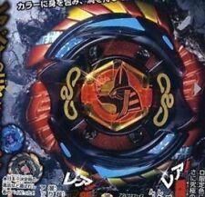 TAKARA TOMY / HASBRO Mercury Anubis Anubius 85XF Brave WBBA Beyblade - US SELLER