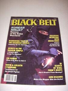 BLACK BELT Magazine, JUNE 1986, HENRY LEE Photo Cover ...