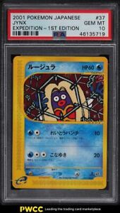 2001 Pokemon Japanese Expedition 1st Edition Jynx #37 PSA 10 GEM MINT