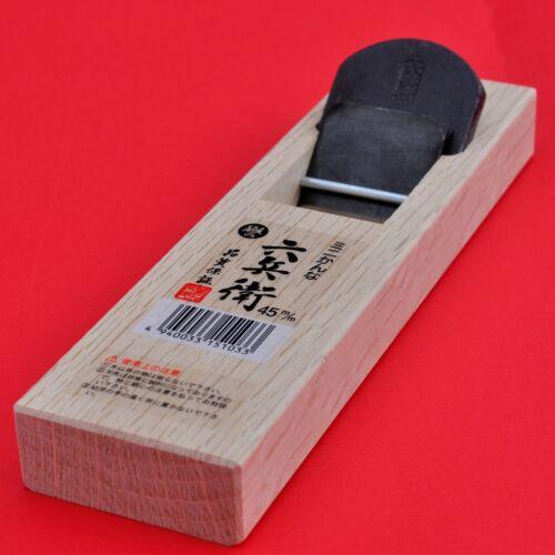 Rabot à bois ROKUBE Kanna Japonais chêne lame acier carbone  Japon 45mm