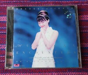 Priscilla-Chan-Musical-Encounter-with-Priscilla-Hong-Kong-Press-Vc