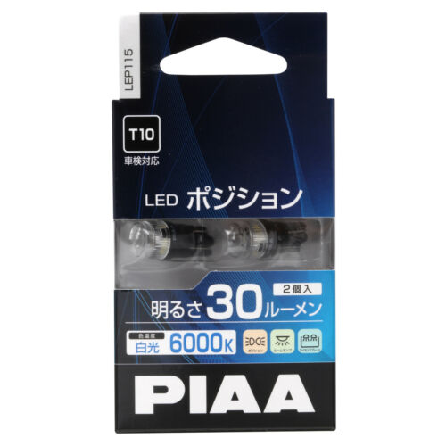 LEP115 Twin PIAA W5W LED 6000K Car Interior Sidelights Bulbs