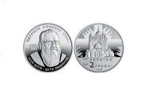 Ukraine 2 UAH Olga Avilova Nickel coin 2018 year