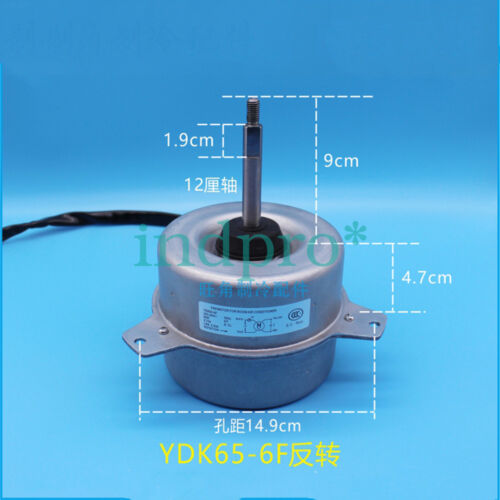 for   beautiful air conditioner 3p 5p outer fan 65W YDK65-6F//J//K
