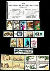 1971-COMPLETE-YEAR-SET-OF-MINT-NH-MNH-VINTAGE-U-S-POSTAGE-STAMPS