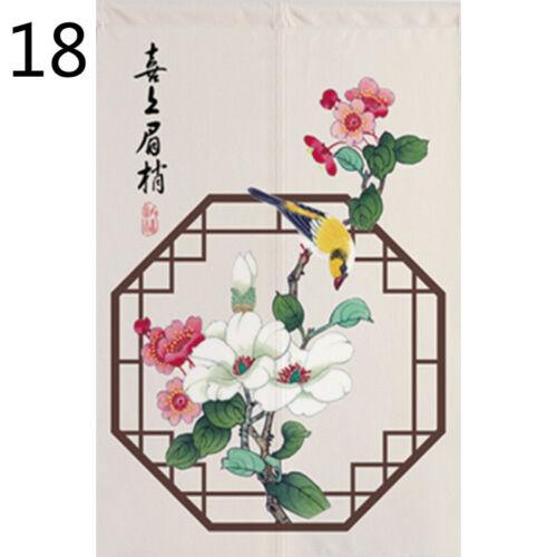 Chinoiserie Noren Door Curtain Cotton Linen Hanging Drape Room Divider Decor