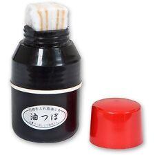 "Camellia Oil Applicator Oil Pot ""Aburatsubo"" DT713810"